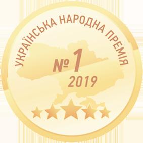 num One организация свадеб в Киеве