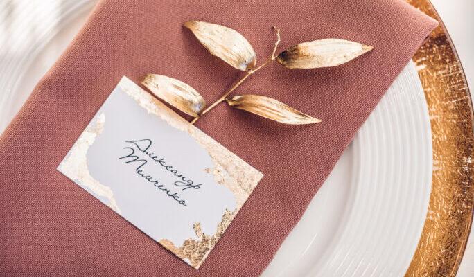 280A1073 e1626268281714 wedding