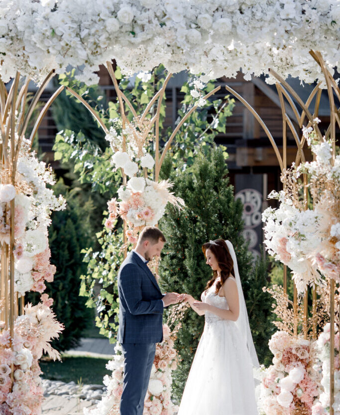 221 e1629818740118 свадебные тренды