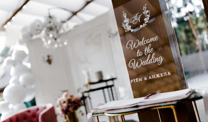 366 e1629817893205 свадебные тренды