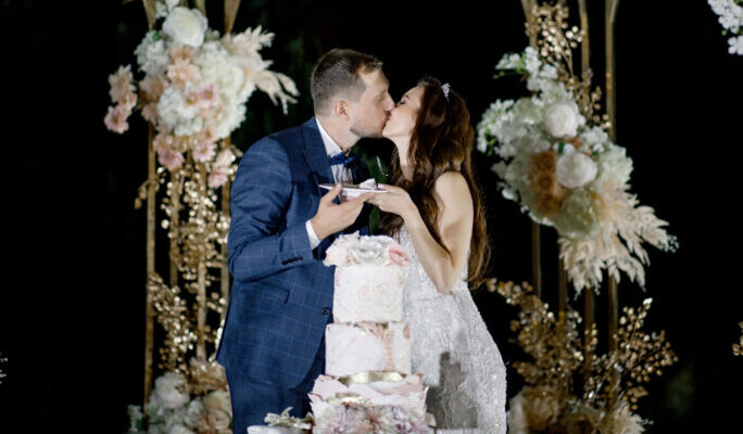 565 e1629826510139 свадебные тренды