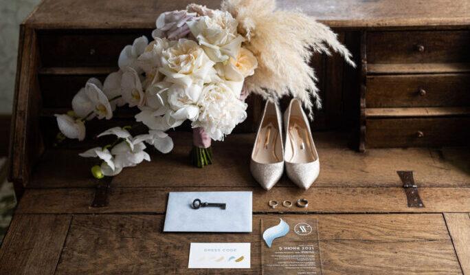 AampV17 e1632231922983 свадебные тренды