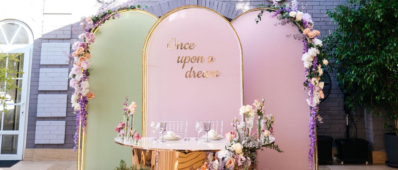 DONE 97A e1631632540671 свадебное агентство Киев