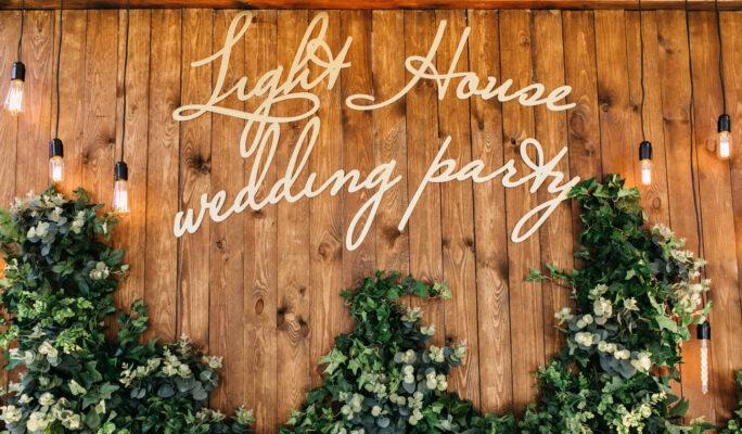 025 e1633102197661 wedding