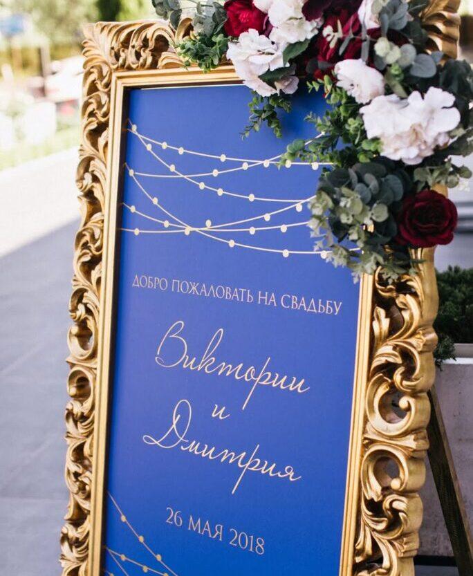 026 e1633102277662 wedding